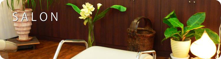 美容室クルアの詳細情報を掲載しております。